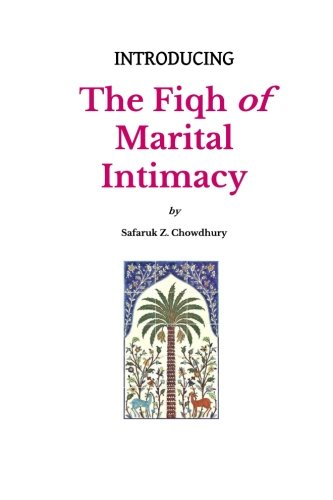 9781490963488: Introducing the Fiqh of Marital Intimacy (Introducing Fiqh Series)