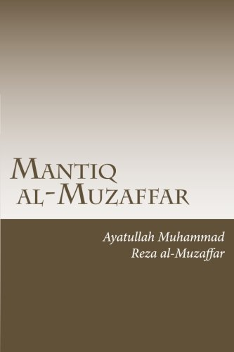 Mantiq al-Muzaffar: Logic: Muhammad Reda al-Muzaffar