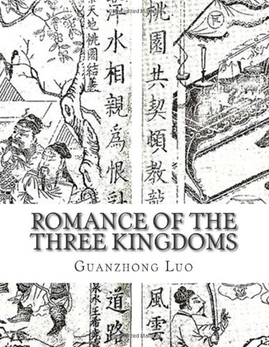 9781491000311: Romance of the Three Kingdoms