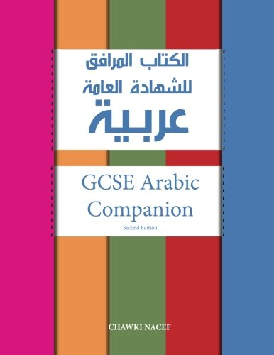 9781491227244: GCSE Arabic Companion: Colour Edition
