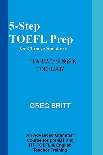 9781491260883: 5-Step TOEFL Prep for Chinese Speakers (Volume 3)
