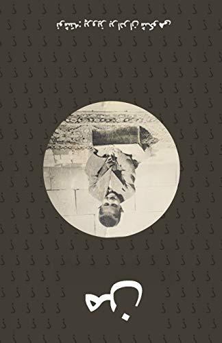 I (Man): Shokouhi, Parviz Baradaran