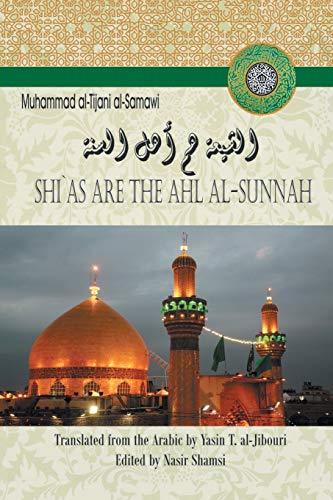 9781491843680: Shi'As are the Ahl Al-Sunnah