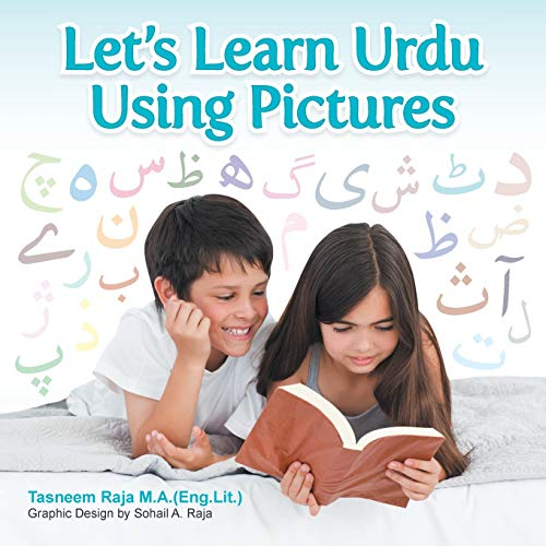 9781491893814: Let's Learn Urdu Using Pictures (Urdu Edition)