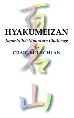 9781492108719: Hyakumeizan: Japan's 100 Mountain Challenge