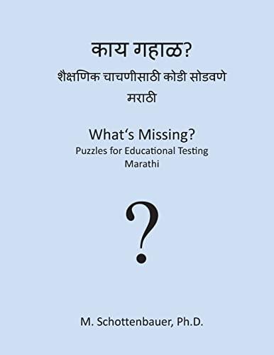 9781492154334: What's Missing? Puzzles for Educational Testing: Marathi (Marathi Edition)
