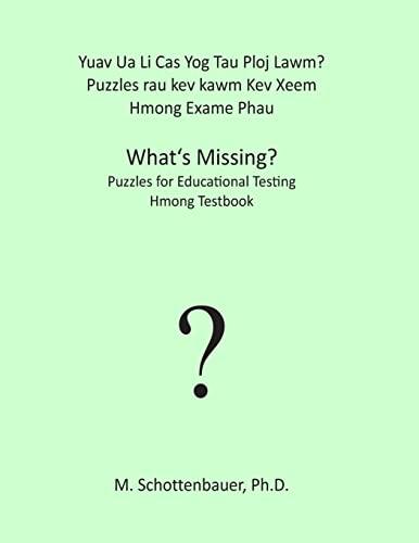 9781492155171: Yuav Ua Li Cas Yog Tau Ploj Lawm?  Puzzles rau kev kawm Kev Xeem: Hmong Exame Phau