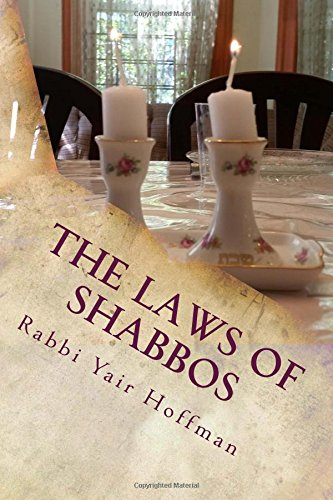 9781492161066: The Laws of Shabbos
