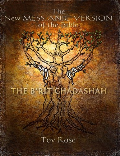 9781492185192: The New Messianic Version of the Bible: The New Testament: Volume 4