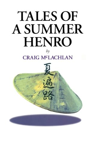 9781492207887: Tales of a Summer Henro