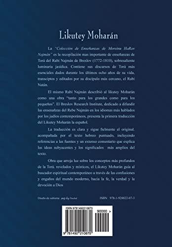 9781492210870: Likutey Moharán (en Español) Volumen III: Lecciones 17 a 22 (Volume 3) (Spanish Edition)