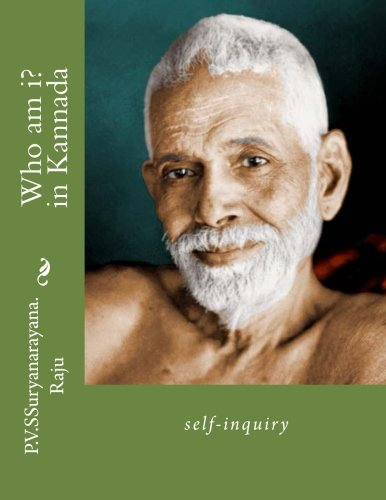 9781492217800: Who am i? in Kannada: self-inquiry (Kannada Edition)
