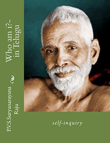 9781492236320: Who am i?- in Telugu: self-inquiry (Telugu Edition)