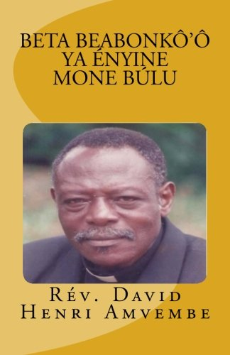 9781492269410: Mefúlú a Metum mé Búlu (Afrikaans Edition)