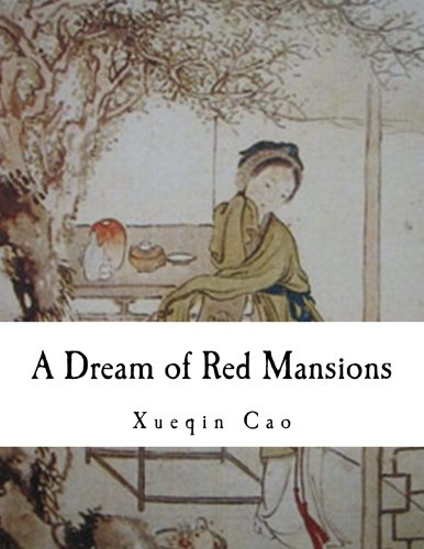 9781492315872: A Dream of Red Mansions