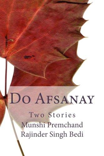 Do Afsanay: Two Stories (Urdu Masters) (Urdu: Premchand, Munshi
