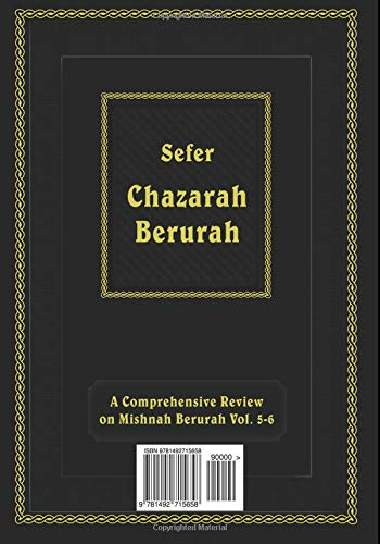 Chazarah Berurah: Chazarah on Mishna Berurah: 3: Rav Ahron Zelikovitz