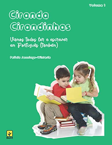 9781492771999: Ciranda Cirandinhas: Vamos todos ler e escrever: Volume 1 (Portuguese Edition)