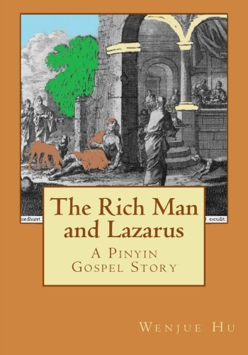The Rich Man and Lazarus (Chinese Edition): Wenjue Hu