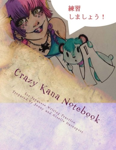 9781492893851: Crazy Kana Notebook: Japanese Practice Paper for Hiragana, Katakana and Kanji