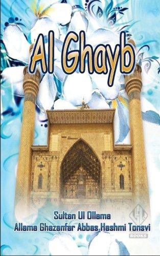 9781492991755: Al Ghayb (Urdu Edition)