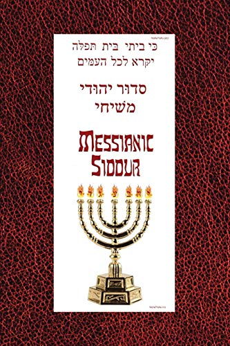Messianic Siddur For Shabbat: Perek, Daniel