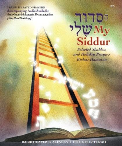 9781493522996: My Siddur [A] Shabbos, Holiday: My Siddur contains Transliterated Prayers, Hebrew - English in Ashkenazic/American style pronunciation, with available ... Hamozon, Grace after meals. (Hebrew Edition)