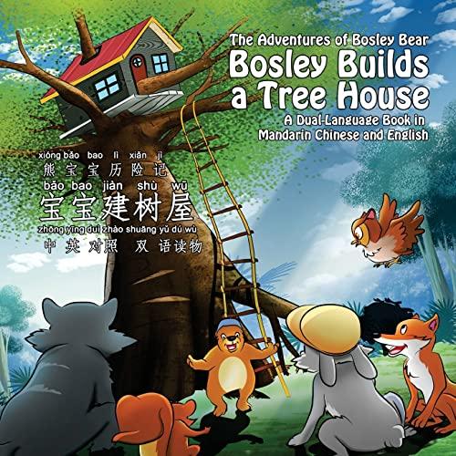 9781493595181: Bosley Builds a Tree House (bao bao jian shu wu): A Dual-Language Book in Mandarin Chinese and English (Adventures of Bosley Bear) (English and Chinese Edition)
