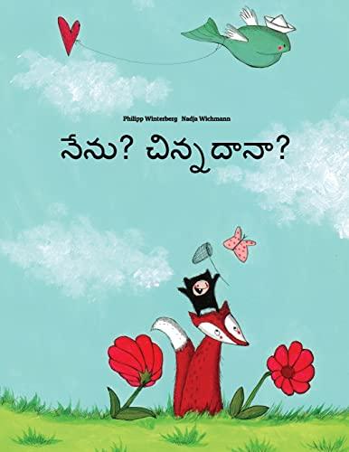 9781493673391: Nenu? Cinnadana?: Philipp Winterberg mariyu Nadja Wichmann myan oka katha citram (Telugu Edition)