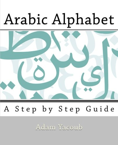 9781493719136: Arabic Alphabet