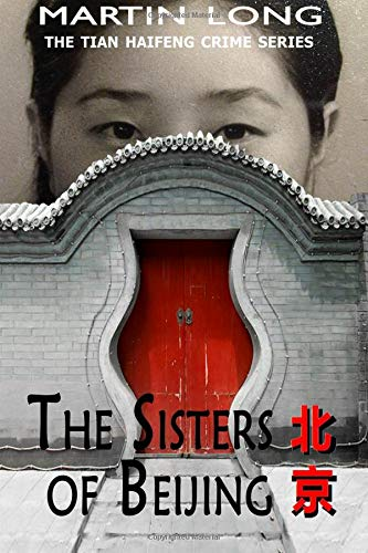 9781493758470: The Sisters of Beijing