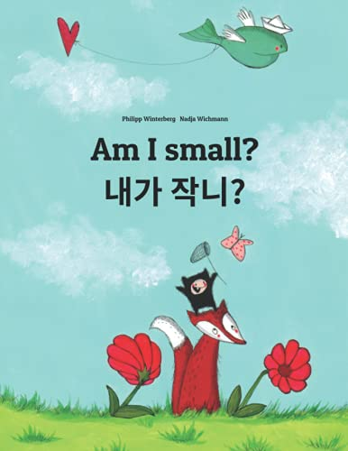 9781493769698: Am I small? / Jega jagnayo?: Children's Picture Book (Korean and English Edition)