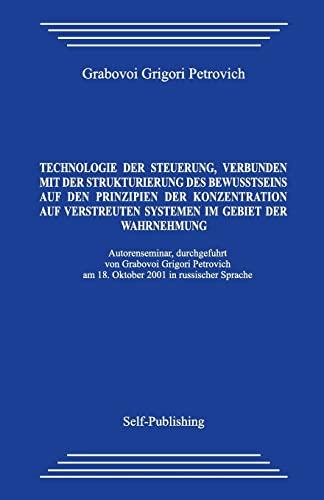 9781494361785: Technologie der Steuerung, verbunden mit der Strukturierung des Bewusstseins auf den Prinzipien der Konzentration auf verstreuten Systemen im Gebiet der Wahrnehmung (German Edition)