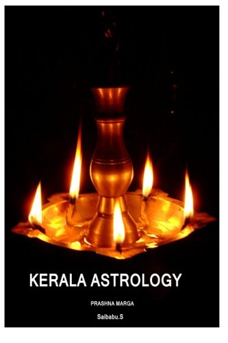 9781494455521: Kerala Astrology (Prasna Marga) (Malayalam Edition)