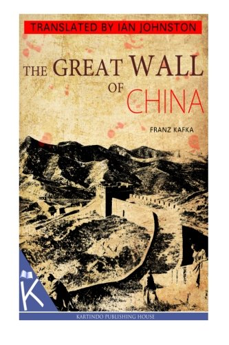 9781494712082: The Great Wall of China