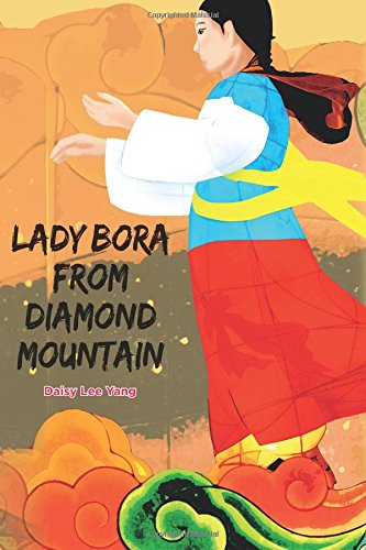 9781494735111: Lady Bora from Diamond Mountain
