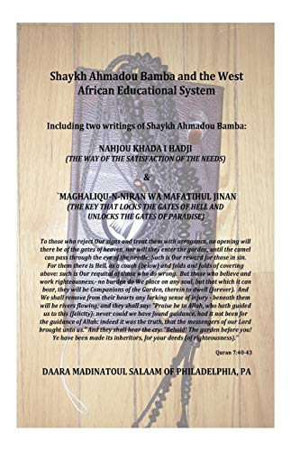 Shaykh Ahmadou Bamba and the West African Educational System: St. Louis Episodes and Qasaids by ...