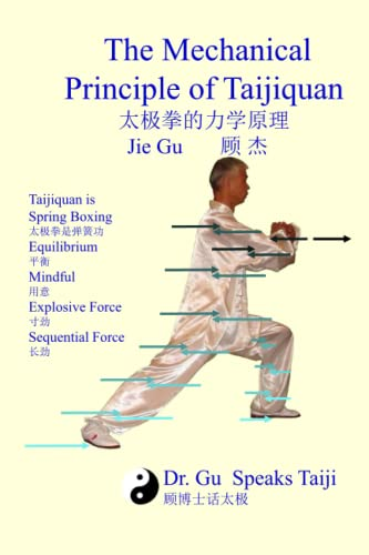 9781494799847: The Mechanical Principle of Taijiquan