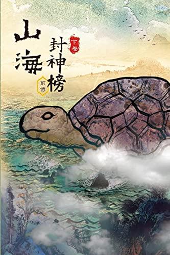 Tales of Terra Ocean: Rise of the: Kenneth Lu