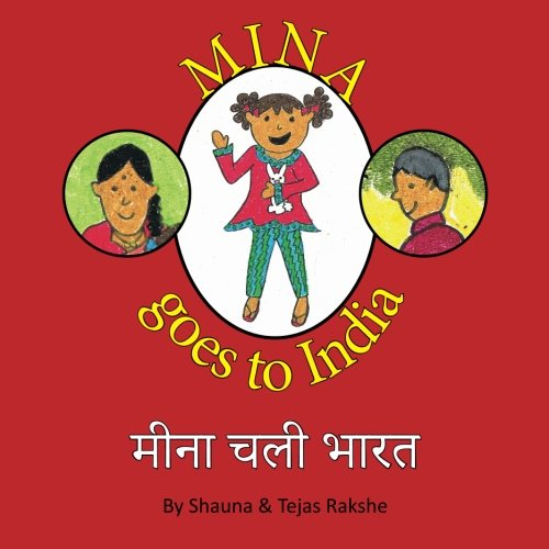 Mina Goes to India: Mina Chali Bharat: Rakshe, Shauna