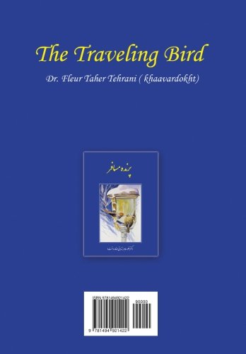 The Traveling Bird (Persian Edition): Dr. Fleur Taher Tehrani