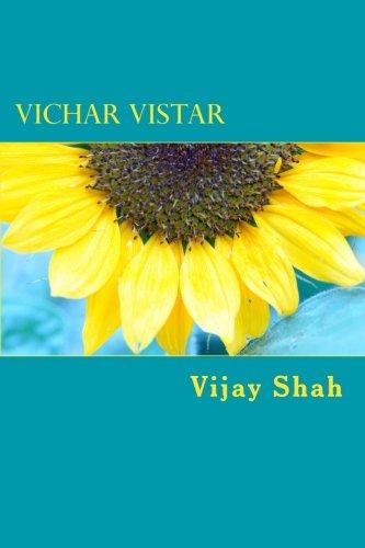 9781494968168: Vichar Vistar (Gujarati Edition)