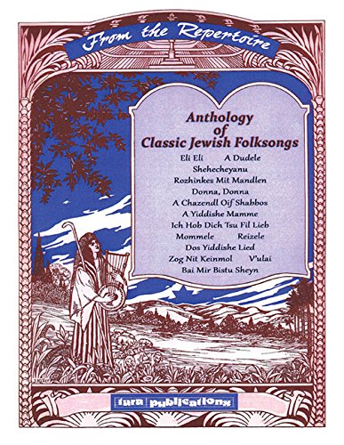 9781495045158: Anthology of Classic Jewish Folksongs