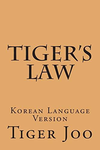 Tiger's Law: Korean Language Version (Korean Edition): Joo, Tiger