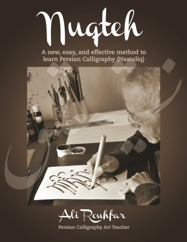 Nuqteh: A new, easy, and effective method to learn Persian Calligraphy (Nastaliq) (Volume 1): Ali ...