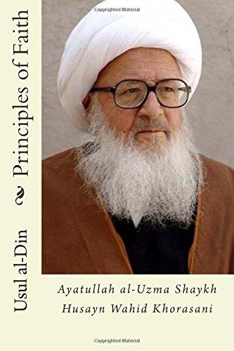 9781495320422: Principles of Faith (Usul al-Din)