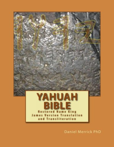 9781495425646: Yahuah Bible: Restored Name King James Version