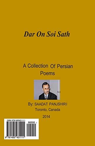 Dar On Soi Sath: Persian Poems (Persian: Panjshiri, Mr Saadat