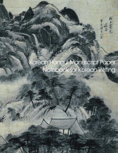 9781495961458: Korean Hangul Manuscript Paper: Notebook for Korean Writing with diamond grid