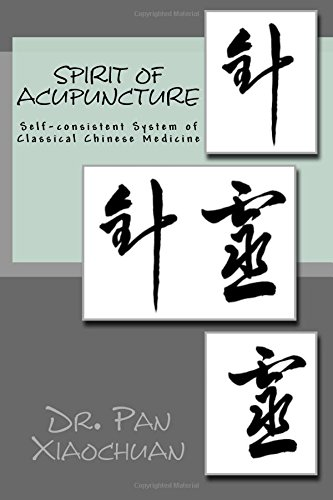9781496005892: Acupuncture: Three Dimensional Self-consistent System of Classical Chinese Medicine (Volume 2) (Chinese Edition)